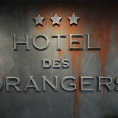 Отель The Originals des Orangers Cannes (ex Inter-Hotel) Франция, Канны - отзывы, цены и фото номеров - забронировать отель The Originals des Orangers Cannes (ex Inter-Hotel) онлайн спа