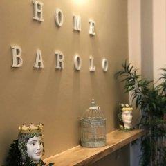Отель Case Barolo Сиракуза интерьер отеля