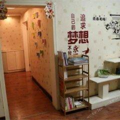 Отель Chengdu Rongcheng Yishe Youth Hostel Китай, Чэнду - отзывы, цены и фото номеров - забронировать отель Chengdu Rongcheng Yishe Youth Hostel онлайн сауна