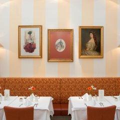 Hotel Kaiserhof Wien питание