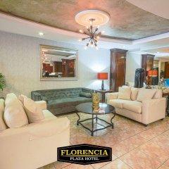 Florencia Plaza Hotel комната для гостей фото 3