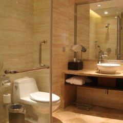 Dijon Hotel Shanghai Hongqiao Airport ванная фото 2