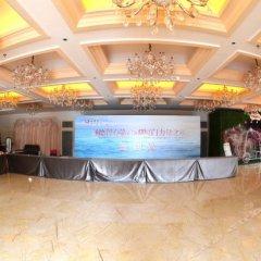 Отель Xiamen Wanjia Yunding Hotel Китай, Сямынь - отзывы, цены и фото номеров - забронировать отель Xiamen Wanjia Yunding Hotel онлайн помещение для мероприятий фото 2