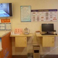 Отель 7 Days Inn Puning Liusha Avenue Branch удобства в номере