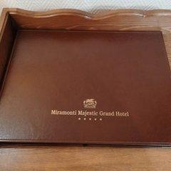 Miramonti Majestic Grand Hotel удобства в номере фото 2