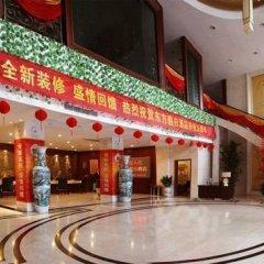 Lin'An Oriental Holiday Hotel интерьер отеля