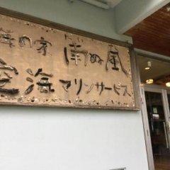 Отель Uminoie Painukaji Ириомоте интерьер отеля