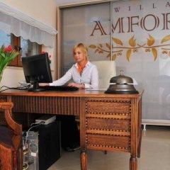 Отель Willa Amfora интерьер отеля