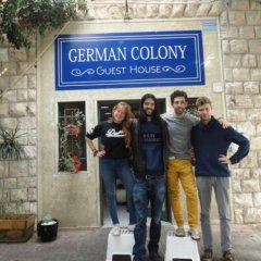 Отель German Colony Guest House Хайфа спортивное сооружение