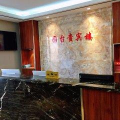 Xian Hotel интерьер отеля фото 2