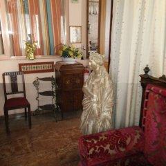 Hotel Frida фото 4