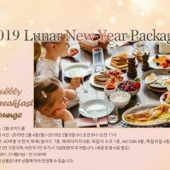 Отель The Westin Chosun Seoul Южная Корея, Сеул - отзывы, цены и фото номеров - забронировать отель The Westin Chosun Seoul онлайн питание фото 3