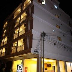 Sharaya Patong Hotel