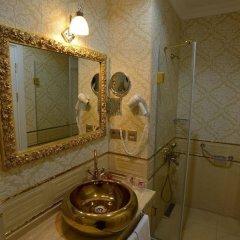 Отель By Murat Hotels Galata сауна