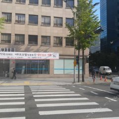 The Summit Hotel Seoul Dongdaemun парковка