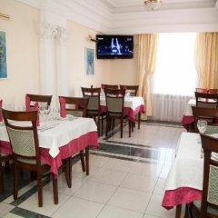 Гостиница Глория питание фото 3