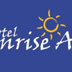 Sunrise Aya Hotel Турция, Памуккале - отзывы, цены и фото номеров - забронировать отель Sunrise Aya Hotel онлайн приотельная территория фото 2