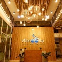 Отель Villa Pool Lay Resort Pattaya фитнесс-зал