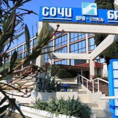 Сочи-Бриз Отель фото 14