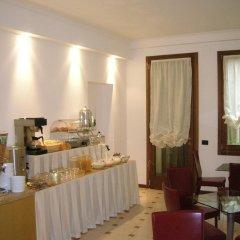 Отель Guesthouse Alloggi Agli Artisti Венеция питание фото 3