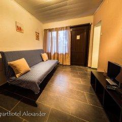 Отель Aparthotel Alexander Аврен комната для гостей фото 2