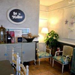 Отель Hostal Restaurant Sa Malica Бланес спа фото 2