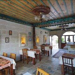 Erenbey Cave Hotel Турция, Гёреме - отзывы, цены и фото номеров - забронировать отель Erenbey Cave Hotel онлайн питание фото 2