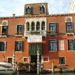 Hotel San Cassiano Ca'Favretto фото 6