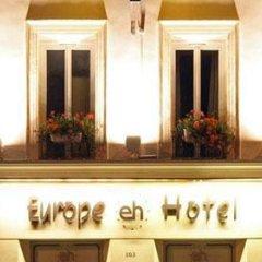 Europe Hotel Paris Eiffel фото 9