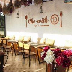 Отель D-Residence гостиничный бар