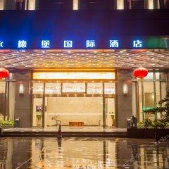 Yongdebao International Hotel Guangzhou бассейн