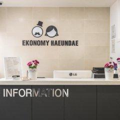 Отель Ekonomy Guesthouse Haeundae интерьер отеля