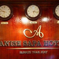 Fansipan View Hotel городской автобус
