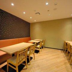 Отель Dormy Inn EXPRESS Meguro Aobadai Hot Spring Япония, Токио - отзывы, цены и фото номеров - забронировать отель Dormy Inn EXPRESS Meguro Aobadai Hot Spring онлайн развлечения