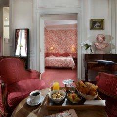 Отель Hôtel Exelmans в номере