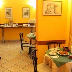 Отель Sara Италия, Милан - отзывы, цены и фото номеров - забронировать отель Sara онлайн питание фото 2