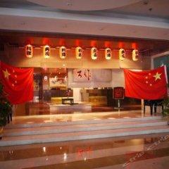 Wan Tong Yuan Hotel развлечения