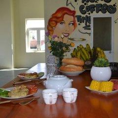 Big Home Dalat - Hostel Далат питание