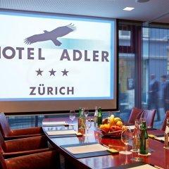 Отель Adler Швейцария, Цюрих - 1 отзыв об отеле, цены и фото номеров - забронировать отель Adler онлайн помещение для мероприятий фото 2