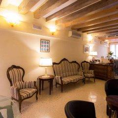 Отель Antigo Trovatore Венеция интерьер отеля фото 2