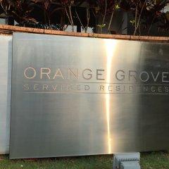 Апартаменты Orange Grove Service Apartment by ST Residences фото 2