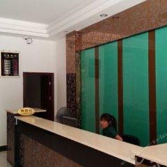 Апартаменты Xinglang Apartment интерьер отеля