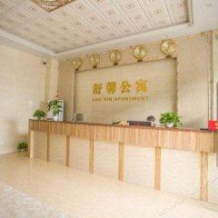 Отель 广州舒馨公寓花东市场店 интерьер отеля фото 2