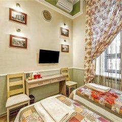 Гостиница Авита Красные Ворота 2* Стандартный номер с различными типами кроватей фото 22