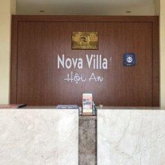 Отель Nova Villa Hoi An Вьетнам, Хойан - отзывы, цены и фото номеров - забронировать отель Nova Villa Hoi An онлайн интерьер отеля фото 2