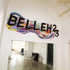 Отель Belleh23 Kingston Creative Guesthouse интерьер отеля