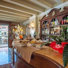 Отель Canal Grande гостиничный бар