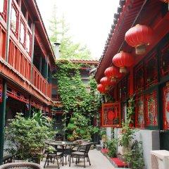 Beijing Double Happiness Hotel балкон