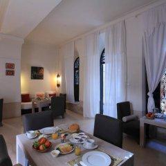 Отель Riad Dar Sara Марокко, Марракеш - отзывы, цены и фото номеров - забронировать отель Riad Dar Sara онлайн в номере
