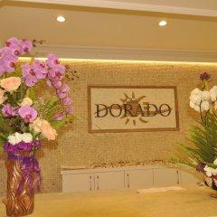 Club Dorado Турция, Мармарис - отзывы, цены и фото номеров - забронировать отель Club Dorado онлайн спа
